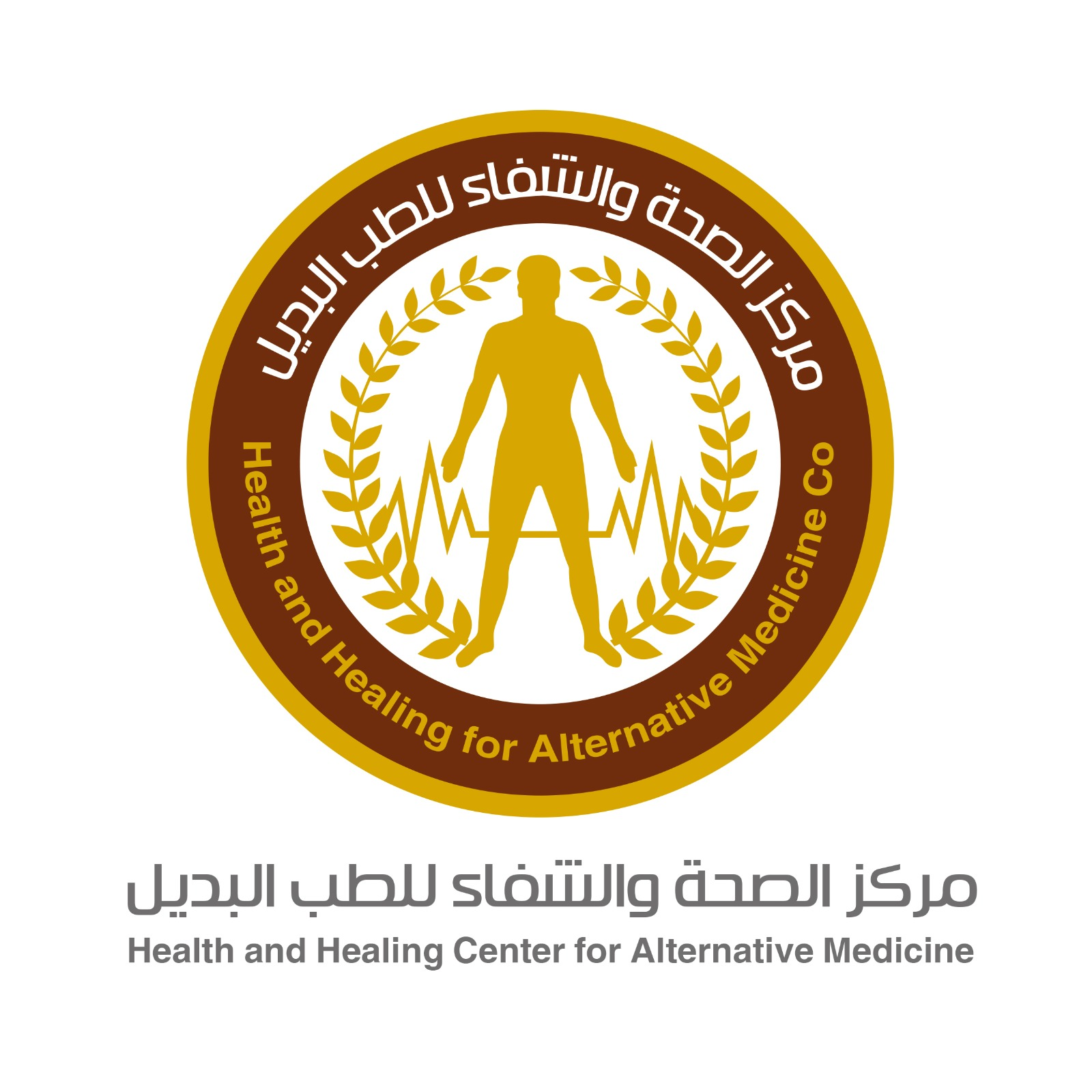 مركز الشفاء للحجامة |90001907 Logo